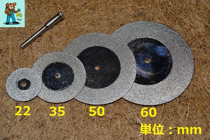 ボルダーオパール原石 ダイヤモンドカッティングディスク